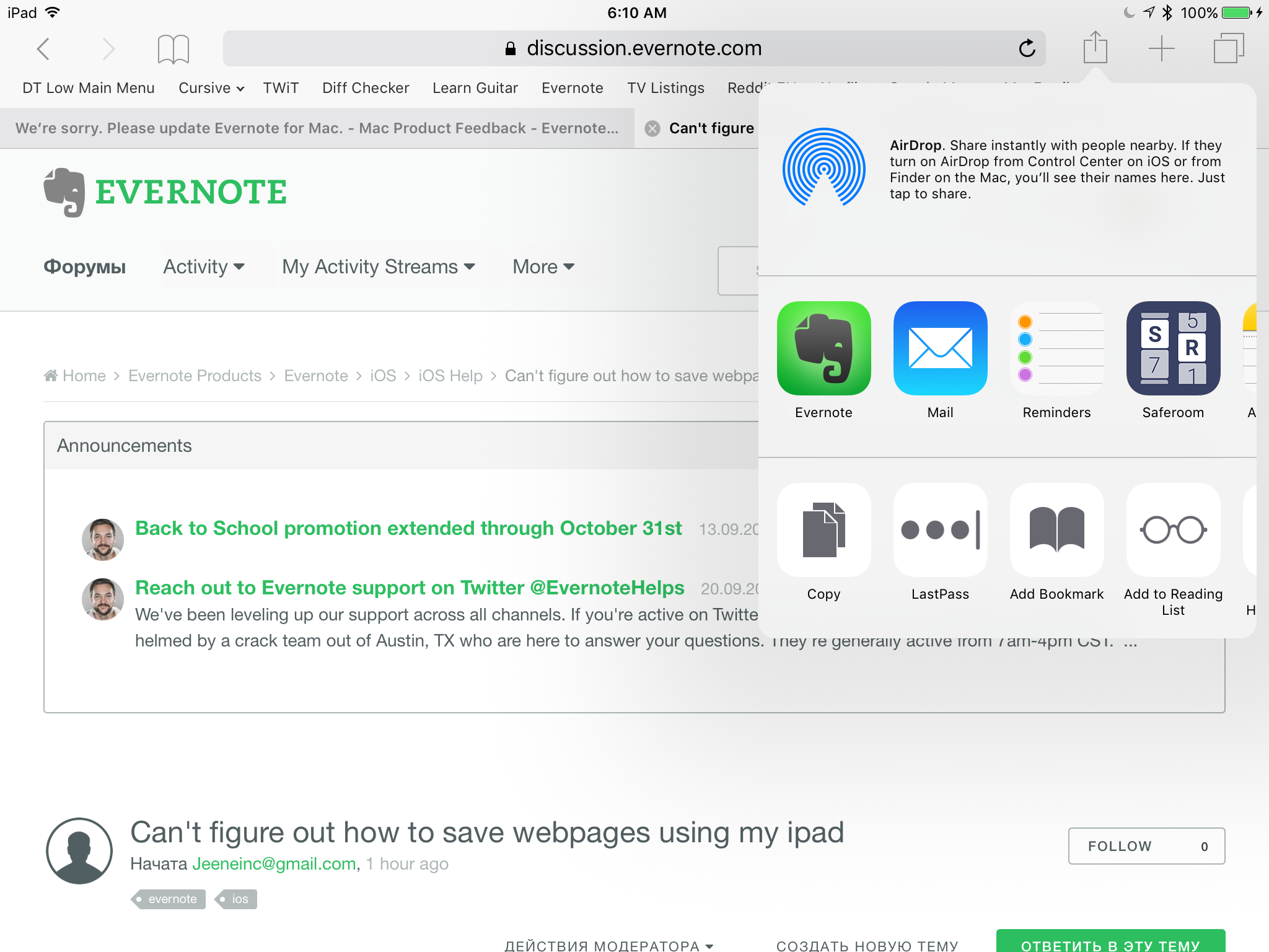 Can't figure out how to save webpages using my ipad - Evernote for
