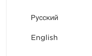 Cyrillic support in Gotham - Evernote Web Client - Evernote