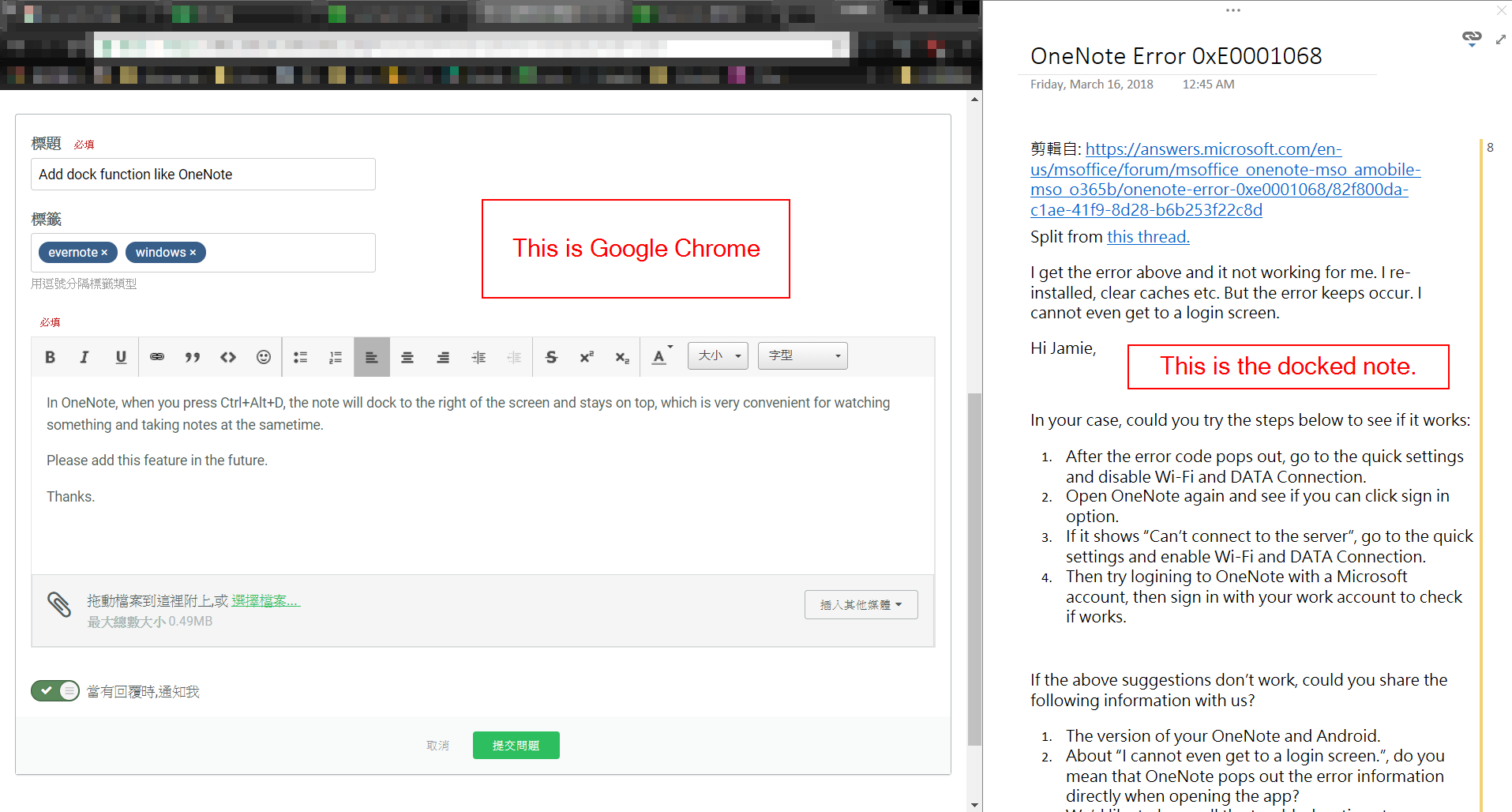 Add dock function like OneNote - Evernote for Windows