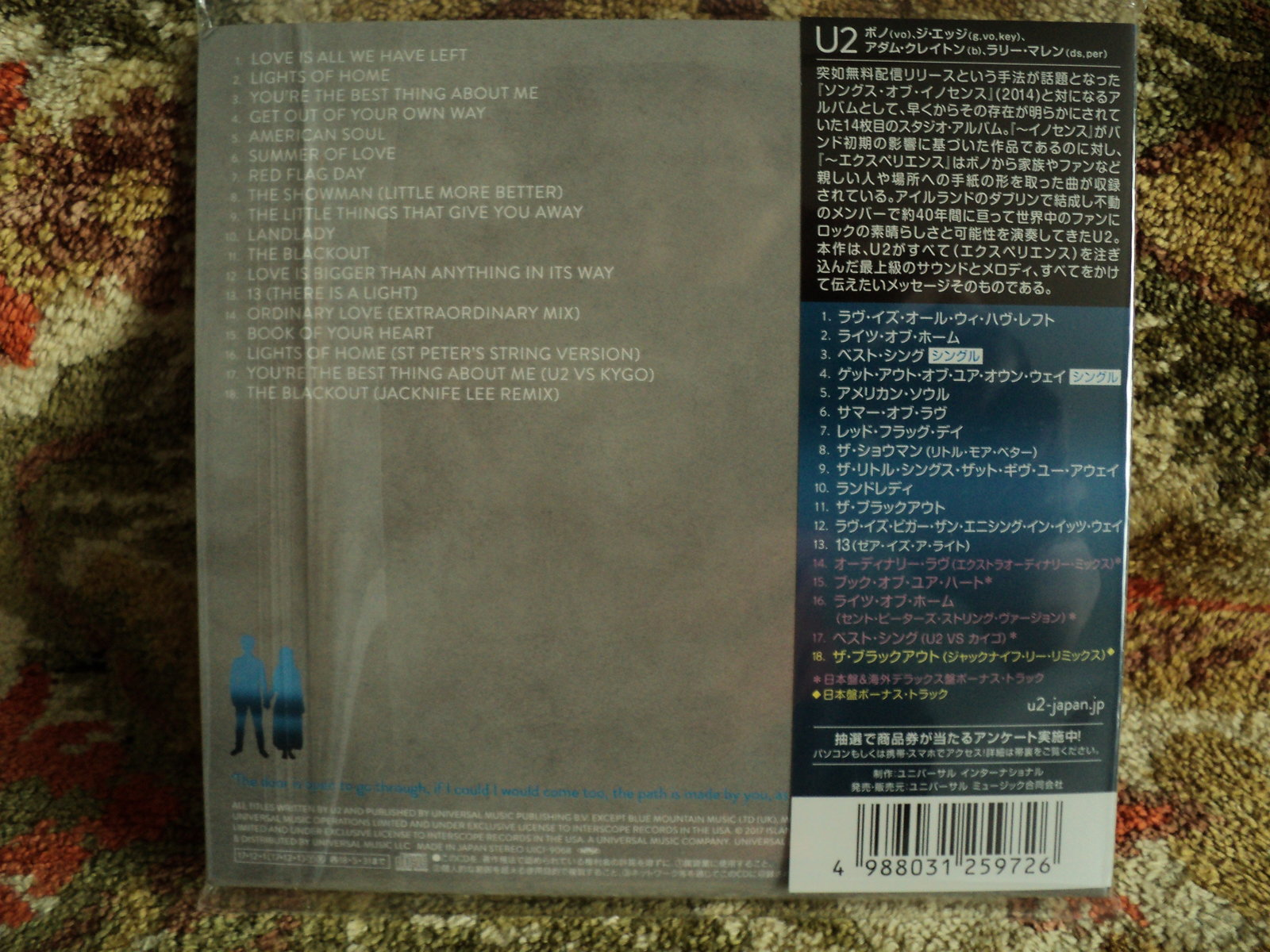 SOE_Japanese_Edition_Back_