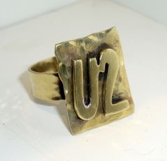 My newest U2 ring size 9.5