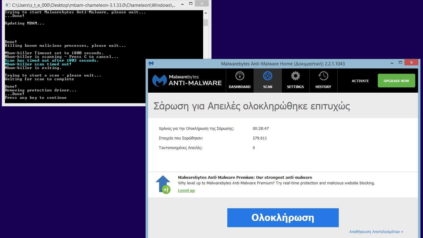 malwarebytes error 577