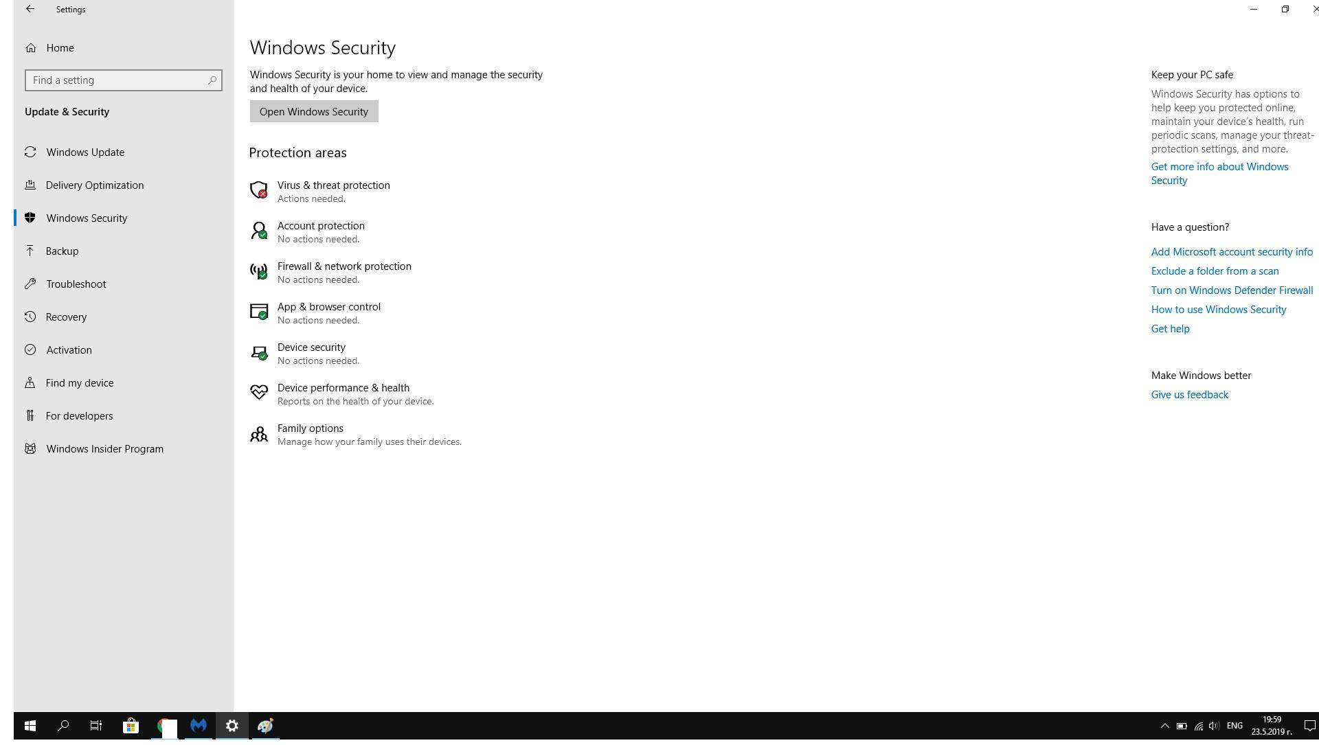 I think my Laptop is infected - Resolved Malware Removal