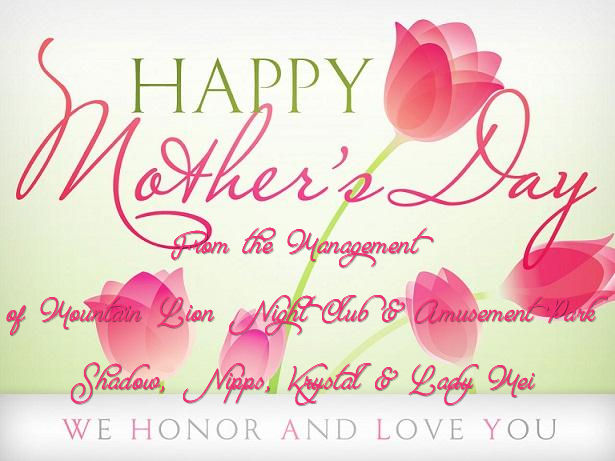 Mothers-Day-Messages-1.jpg.be8a809a780053fd0069c24a309a20a0.jpg