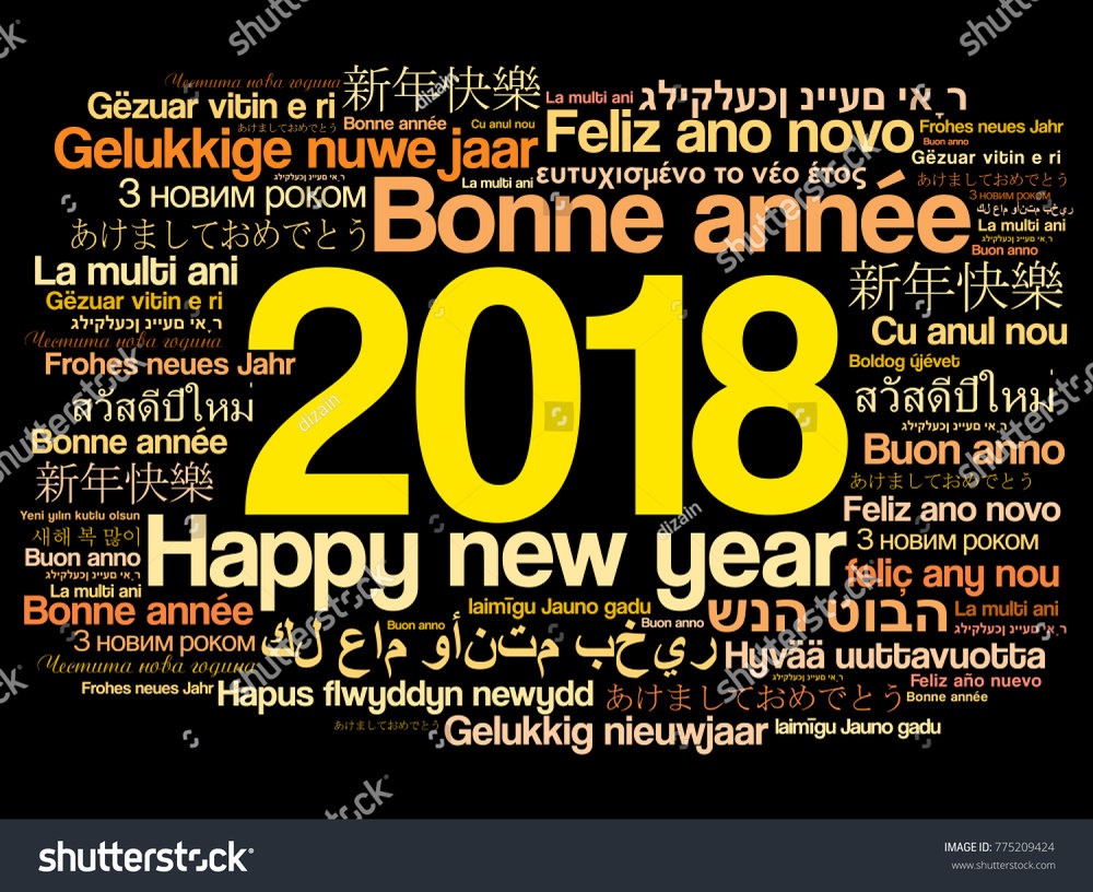 stock-vector--happy-new-year-in-different-languages-celebration-word-cloud-greeting-card-775209424.thumb.jpg.b0017f81d006da82cc52cd522c617353.jpg
