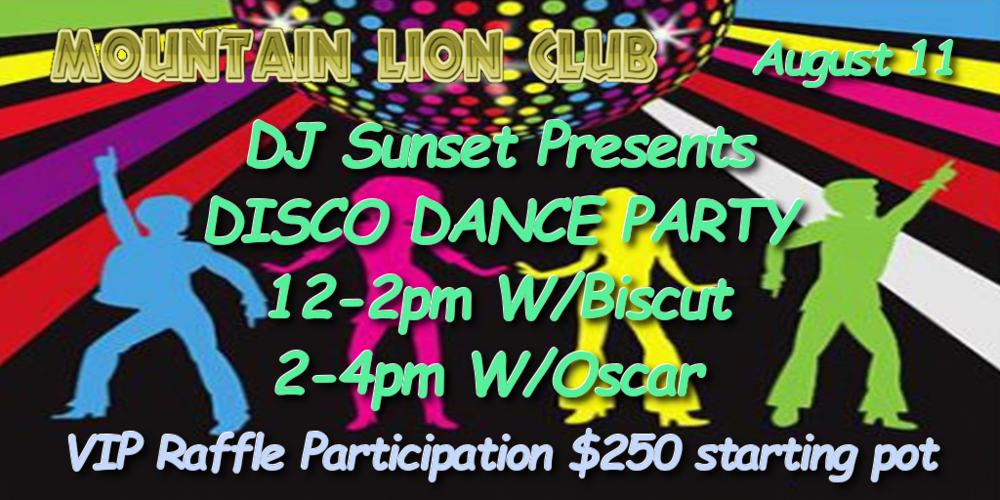 0811Discoparty811.png