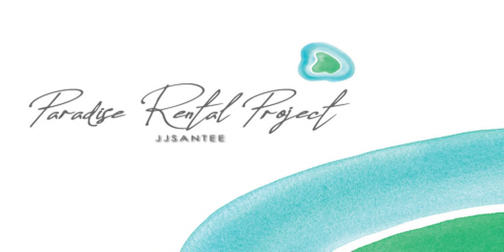 Paradise Rental Project Logo.png