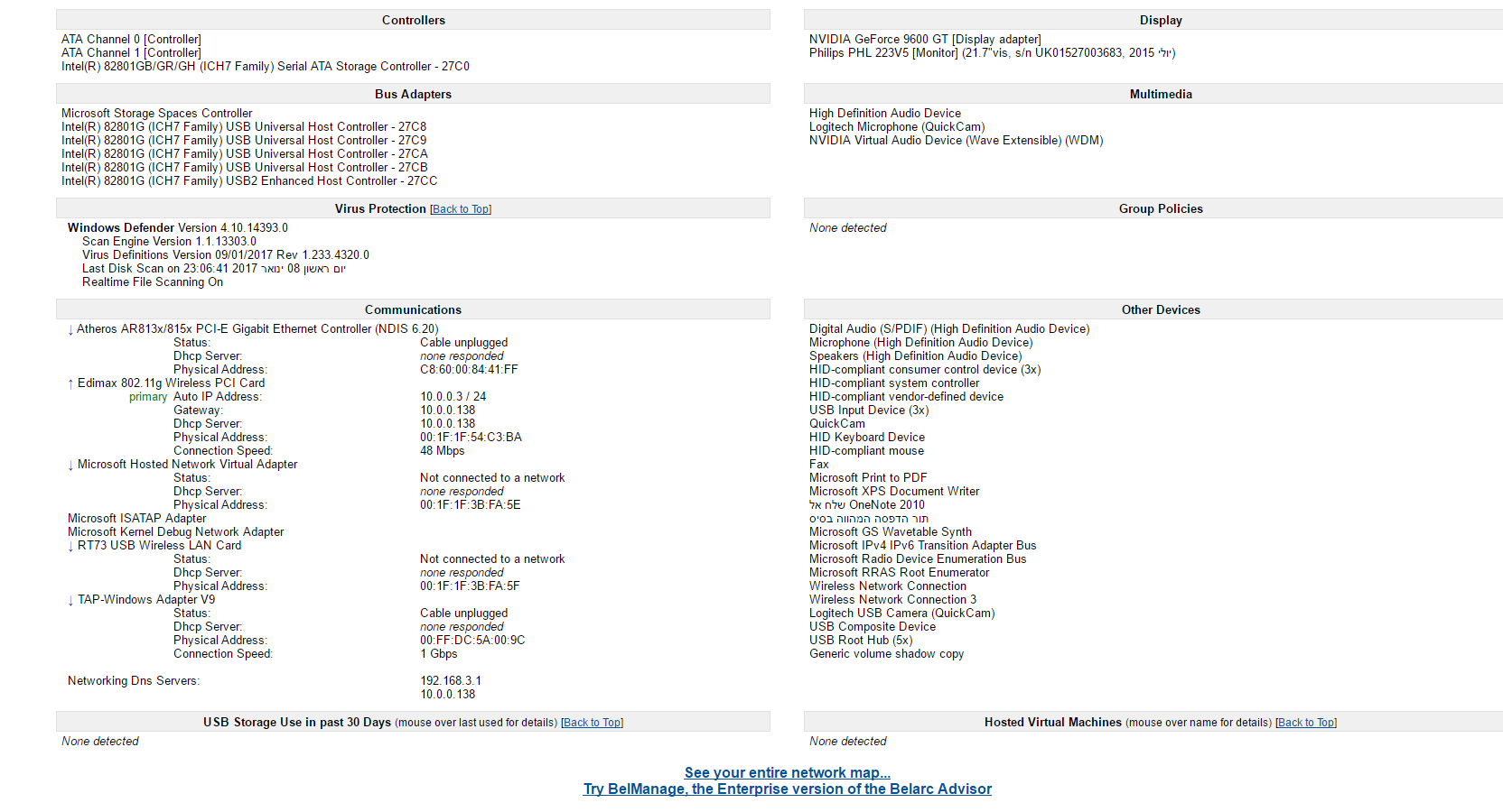 Intel 82801g ich7 family usb2 enhanced host controller 27cc download.