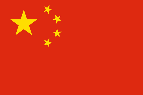 Flag_of_China.thumb.png.74e5aacc0c6a41b94768b56fe3d0682c.png