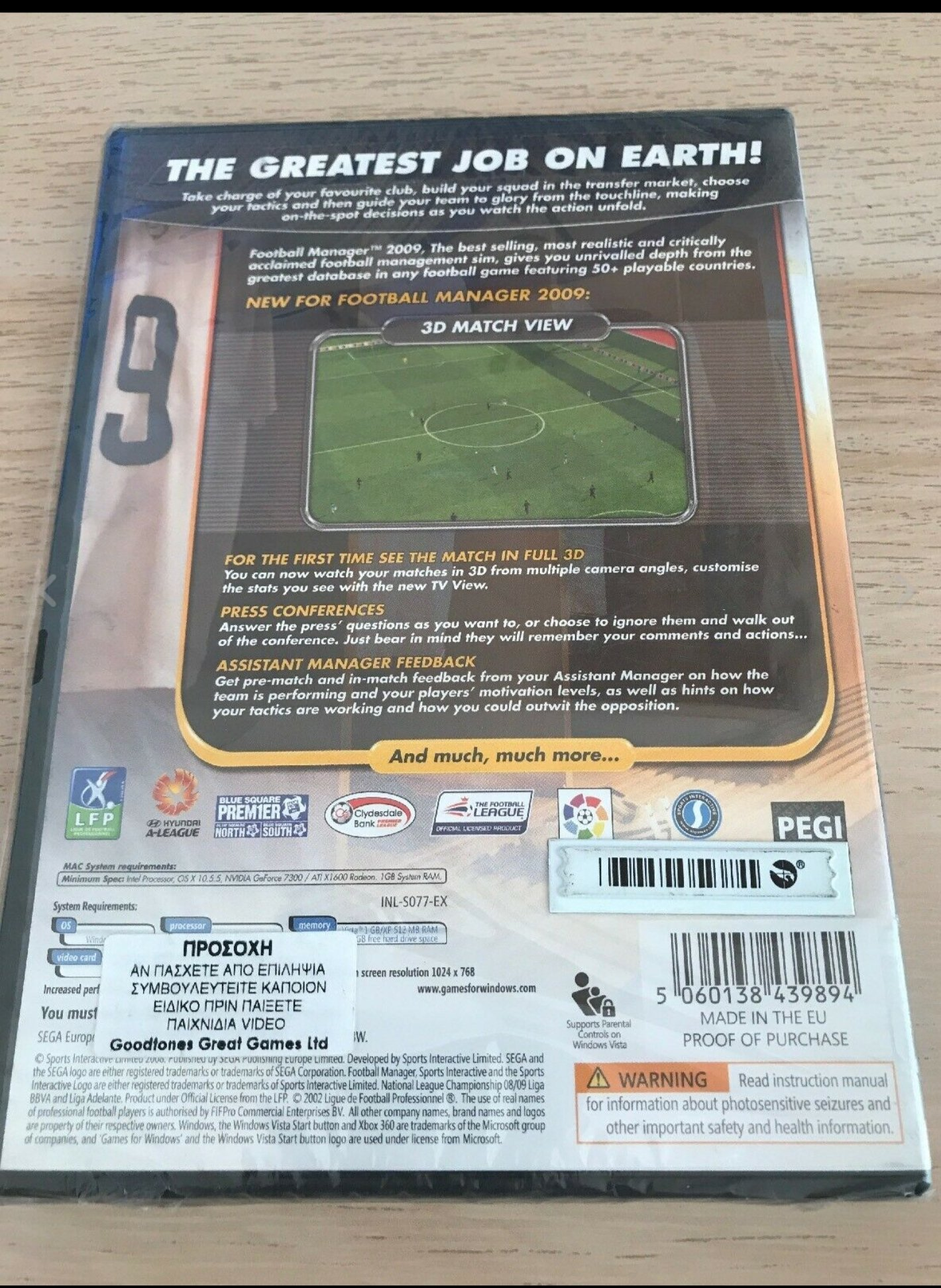 Football Manager 2009 [new links] + Update + Crack