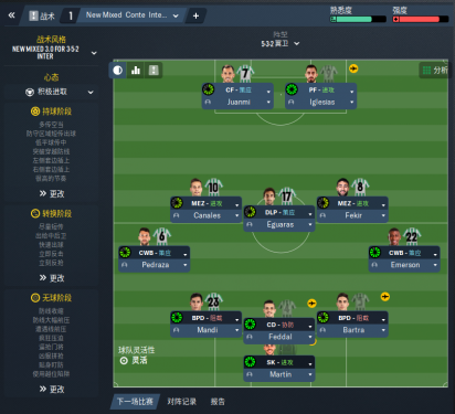3-5-2 Conte Mixed Version 3.0 For Inter.png