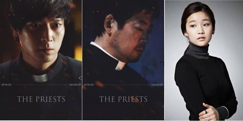 Movie 2015] The Priests 검은 사제들 - k-dramas & movies - Soompi Forums