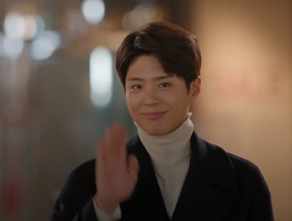 Encounter episode 14 KJH perfect date waving goodbye.png