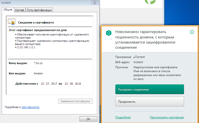 Certificate trouble - Speed Problems - µTorrent Community Forums