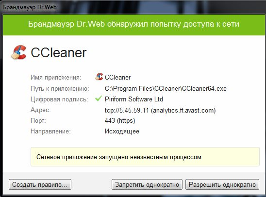 Avast Hidden Install - CCleaner Discussion - CCleaner