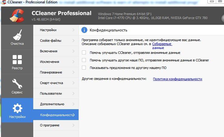 ccleaner no avast antivirus
