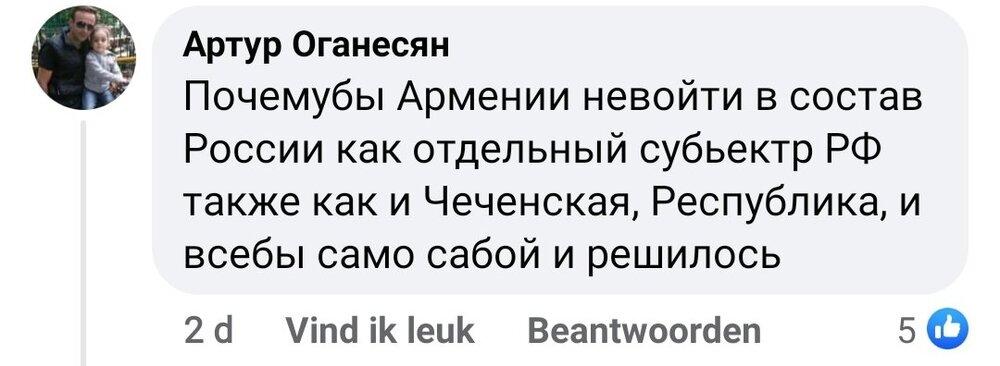 Screenshot_20201124-081422_Facebook.jpg