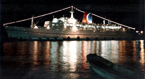 Mardi Gras -at Cozumel, Aug 1984.jpg