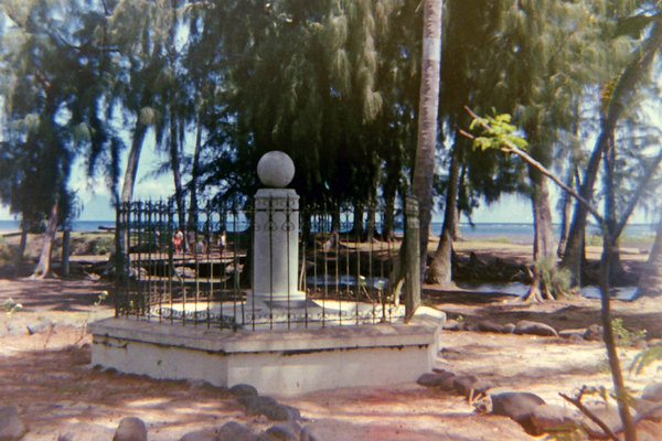 Captain James Cook Memorial, Point Venus, Tahiti