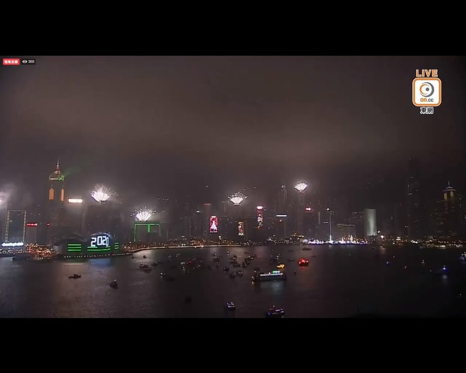 Happy 2020 - ON.CC Live - Victoria Harbour, HKG.jpg