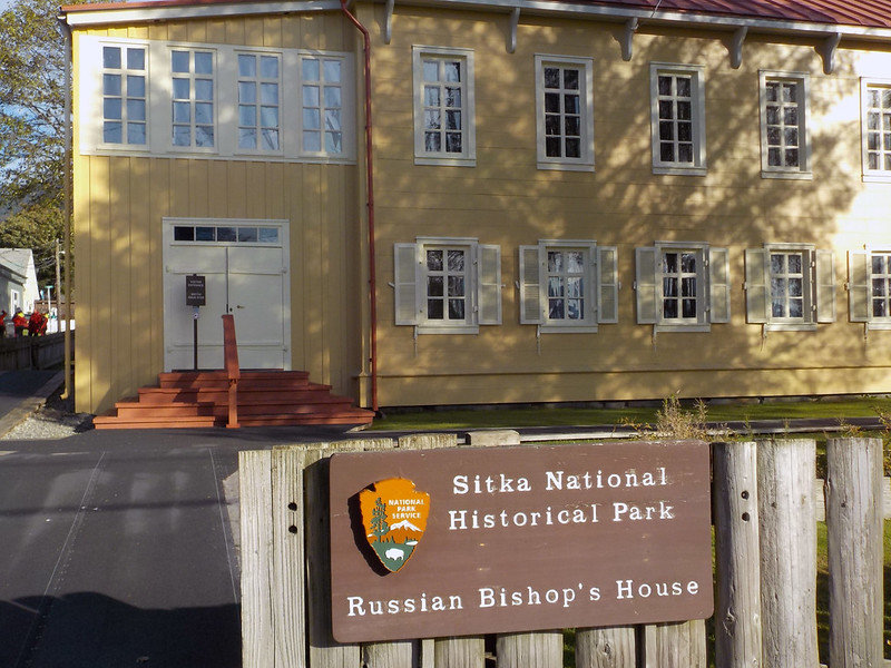 12 Russian Bishop's House, Sitka.jpg