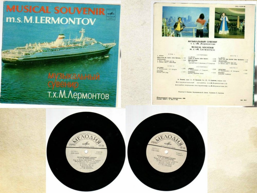 ms_mikhail_lermontov_45rpm_record_by_wildelf34_ddh0wof-pre.jpg