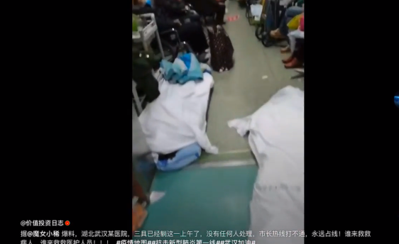 2020-01-25 22_35_24-Coronavirus Outbreak_ Video Shows Bodies In Halls Of Chinese Hospital! _ Video.png
