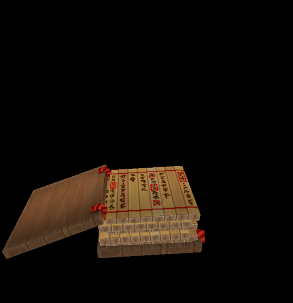 pa_book_wooden_04.png