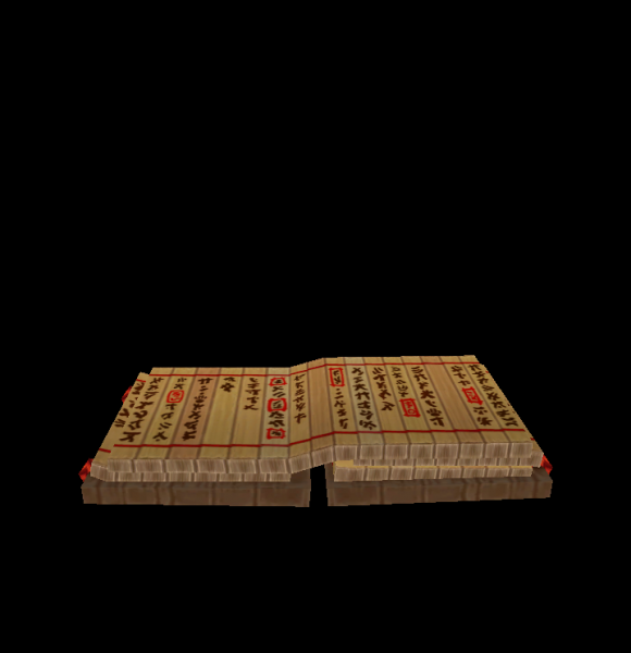 pa_book_wooden_05.png