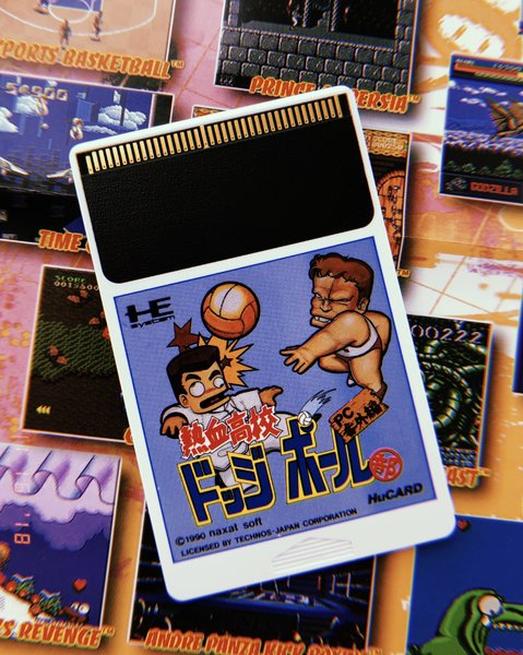 Nekketsu Kōkō Dodgeball Bu: PC Bangai Hen for PC Engine (1990)
