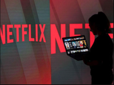 Trade equity options online for Netflix throughout this week over earnings