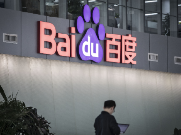 Trade equity options online for Baidu Inc throughout this week over earnings