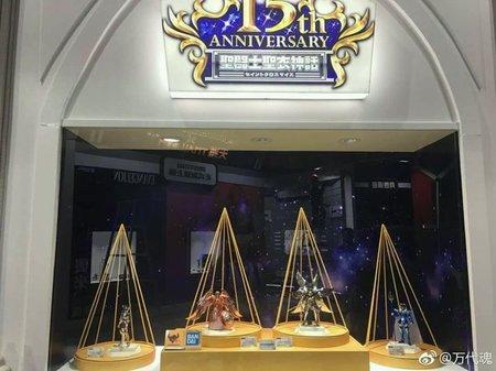 [Comentários] CCG Expo Shanghái 2018 FB_IMG_15307304393636035.thumb.jpg.ef97725fa21a619907cf28bd638db7f6