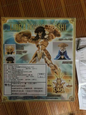 Dokho - [Comentários] Saint Cloth Myth Ex - Dokho de Libra OCE FB_IMG_15351645292079299.thumb.jpg.660f840fd7a54173fa339f9140e08341
