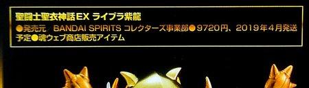 [Comentários] Shiryu de Libra EX DshP5p-V4AAQ9Zt.thumb.jpeg.fba7d1a3a629fb7ff3c769bf30f50ebb