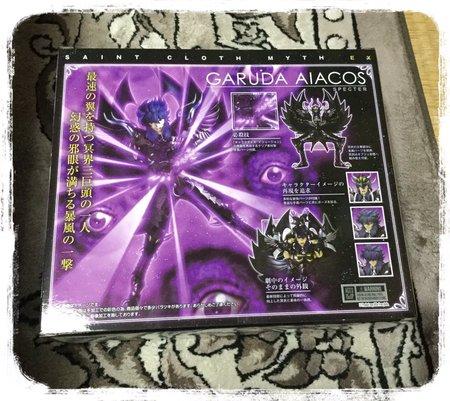 [Comentários] Aiacos de Garuda EX - Página 2 Dsm7wxPUcAAZXpr.thumb.jpeg.092262b1c460d9d52b5851ca28e6da9d