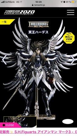[Comentários] Saint Cloth Myth EX - Hades FB_IMG_1593827757767.thumb.jpg.f2b10edebacff58bd5dcd8bc4a154cb0