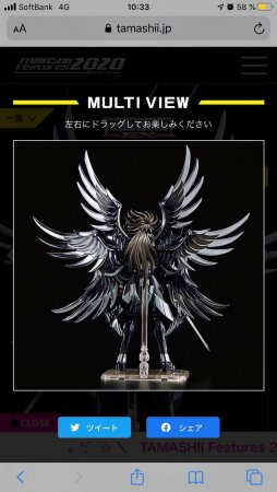 [Comentários] Saint Cloth Myth EX - Hades FB_IMG_1593827766816.thumb.jpg.e0694d0855a306e047ee8676739d4cf4