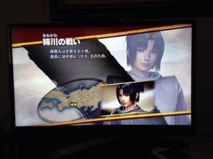 Samurai Warriors 3Z Ranmaru PS3 small.jpg