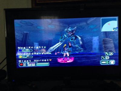 Phantasy Star Portable 2 Infinity Blast Hornet VS Olga Flow  remake PSP.jpg