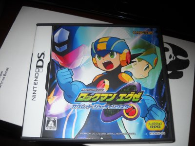 ROCKMAN EXE Operation Shooting Star DS.JPG