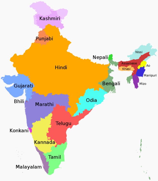 Language_region_maps_of_India.svg.png