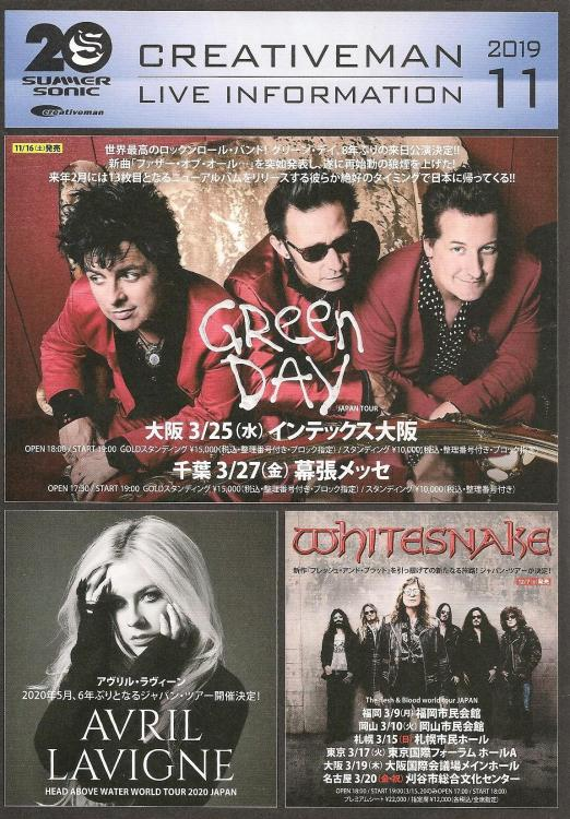 2019 11 Creativeman Information (Japan) (Front Cover).jpg