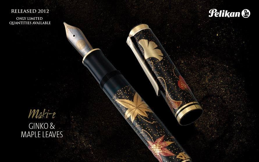 pelikan-maki-e-ginko--maple-leaves-fountain-pen.jpg.601f758af2436ac9454c31580d16a220.jpg