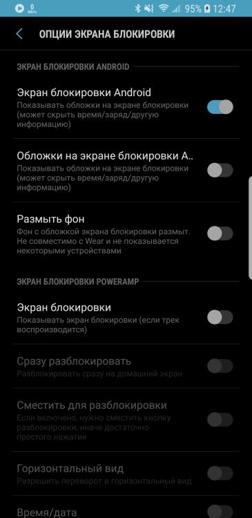 Screenshot_20180430-124741_Poweramp.jpg