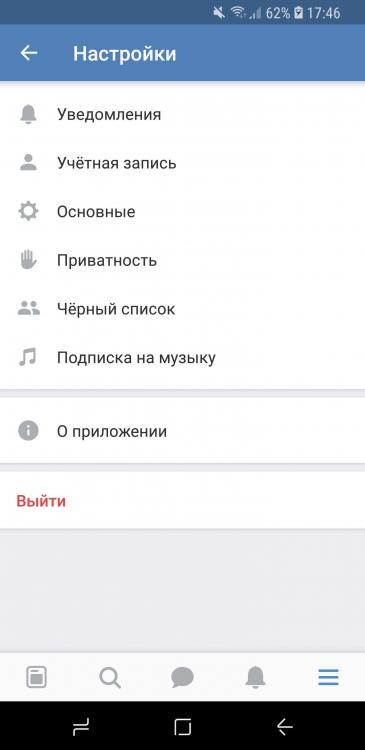 Screenshot_20180601-174641_VK.jpg