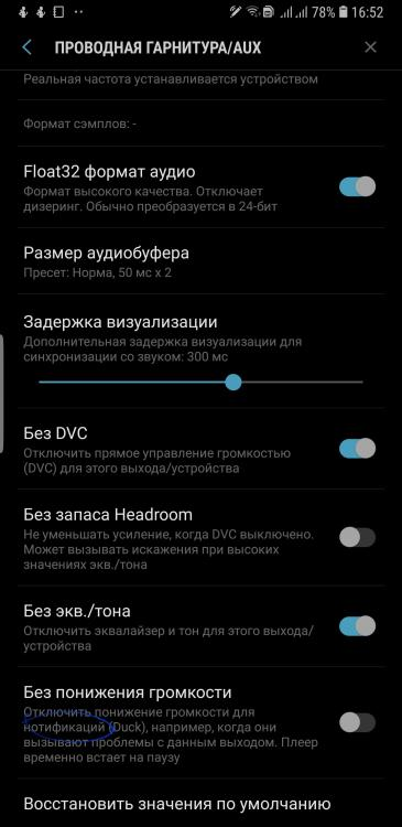 Screenshot_20190208-165329_Poweramp.jpg