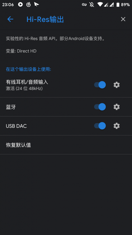 Screenshot_20190307-230643.png
