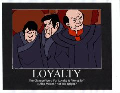 Loyalty Motivation Poster