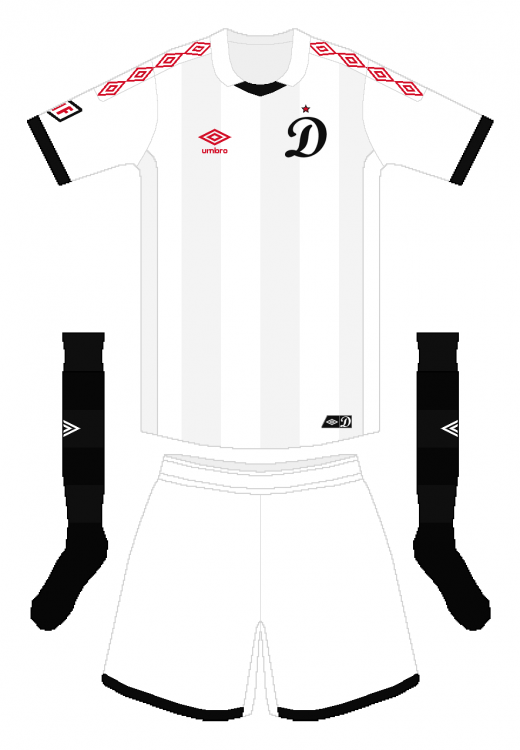 LIF Dynamo Barcelona Home Kit.png
